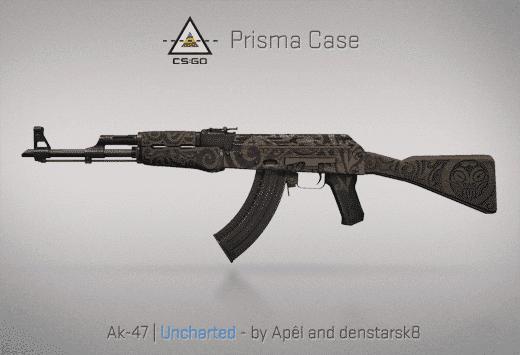 Prisma case CS:GO update released